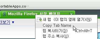 copytbn01.jpg