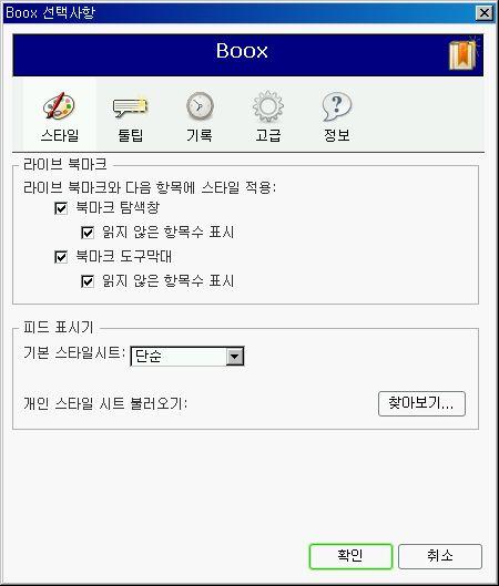 boox03.jpg