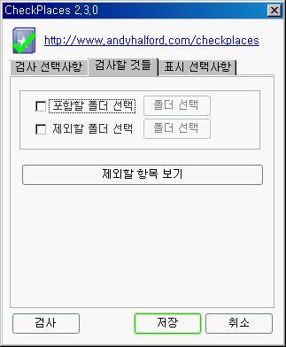 chkplc02.jpg