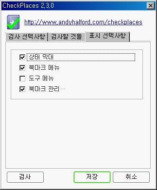 chkplc03.jpg