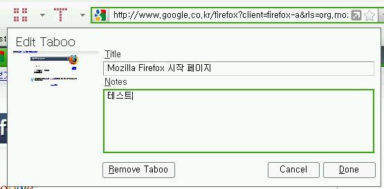 taboo01.jpg