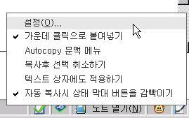 atcopy02.jpg