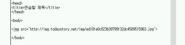emotcv02.jpg