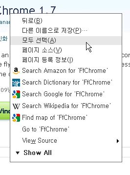 ffchrm01.jpg