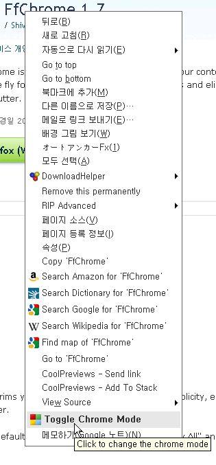ffchrm02.jpg