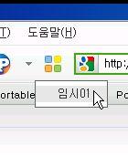 fstdial01.jpg