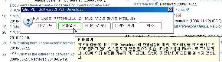 pdfdnl01.jpg