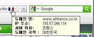 flagfx01.jpg