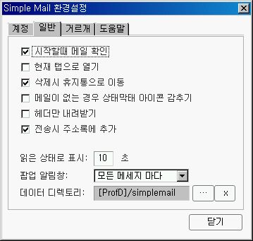 spmail02.jpg