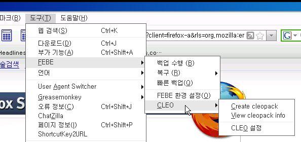 ffcleo01.jpg