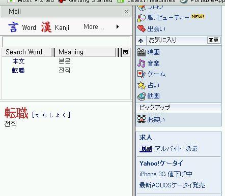 ffmoji01.jpg