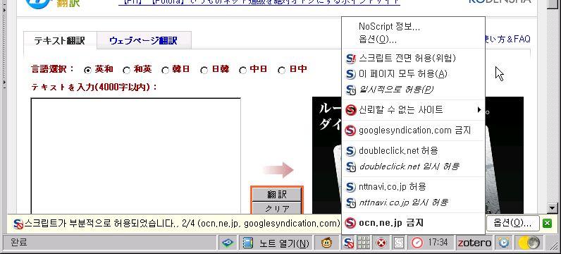 noscrp01.jpg