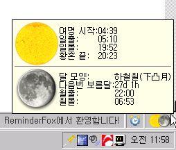 sunclt01.jpg