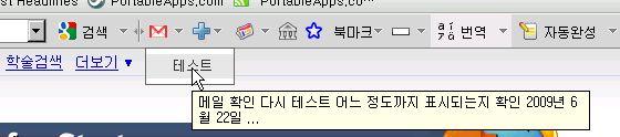 fgtbar02.jpg