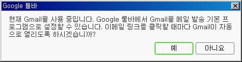 fgtbar03.jpg