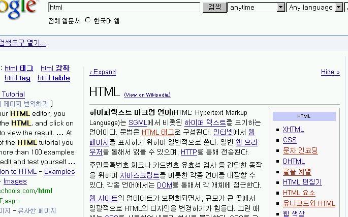 gpedia01.jpg