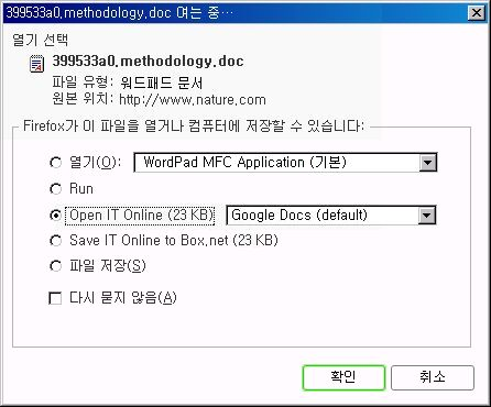 openit02.jpg