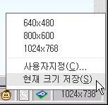fsizer01.jpg