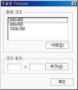 fsizer02.jpg