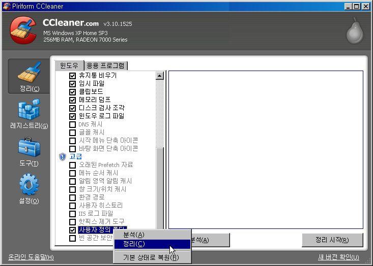 cclea01.jpg