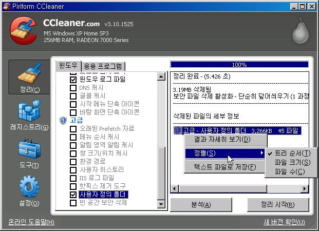 cclea02.jpg
