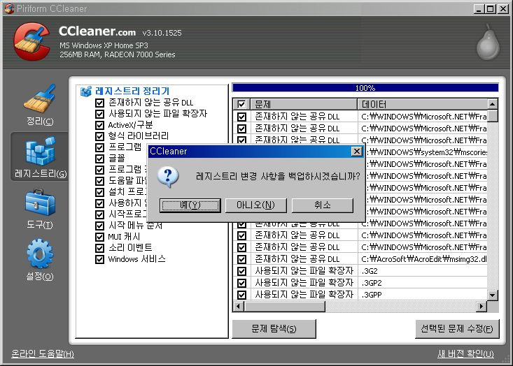 cclea03.jpg