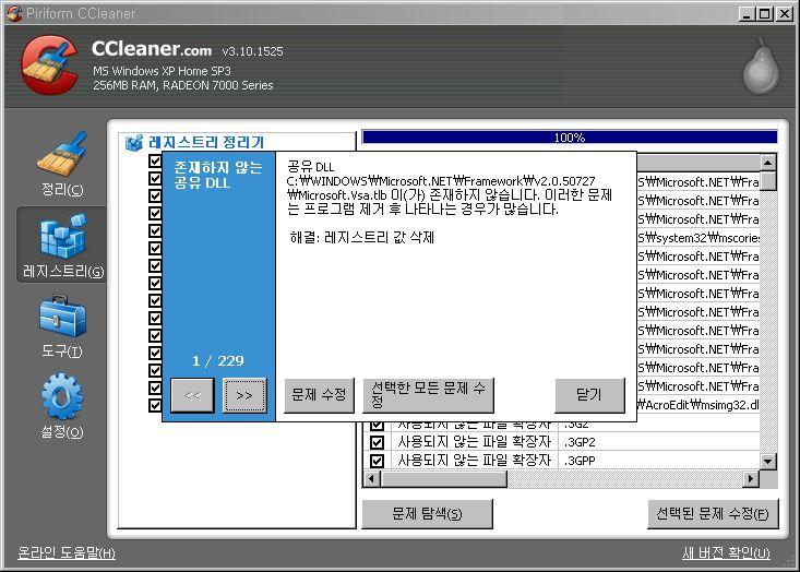 cclea04.jpg