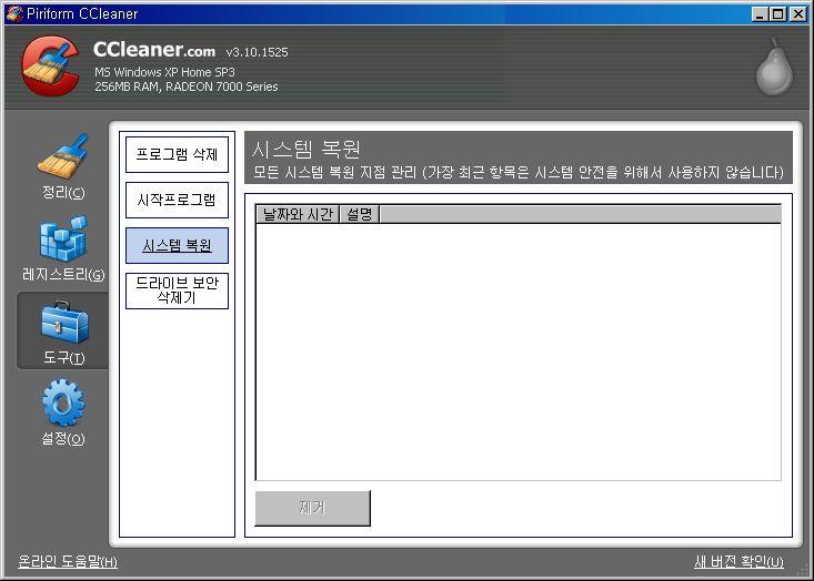 cclea07.jpg