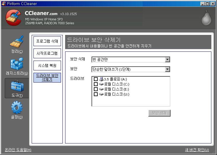 cclea08.jpg