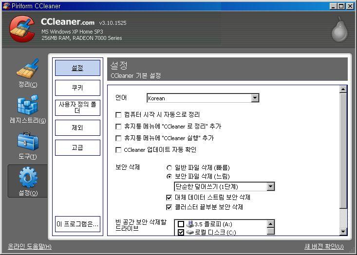 cclea09.jpg
