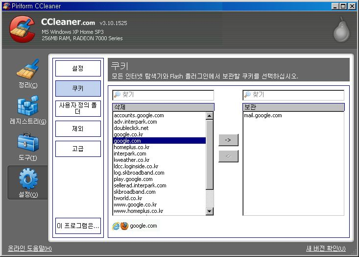 cclea10.jpg