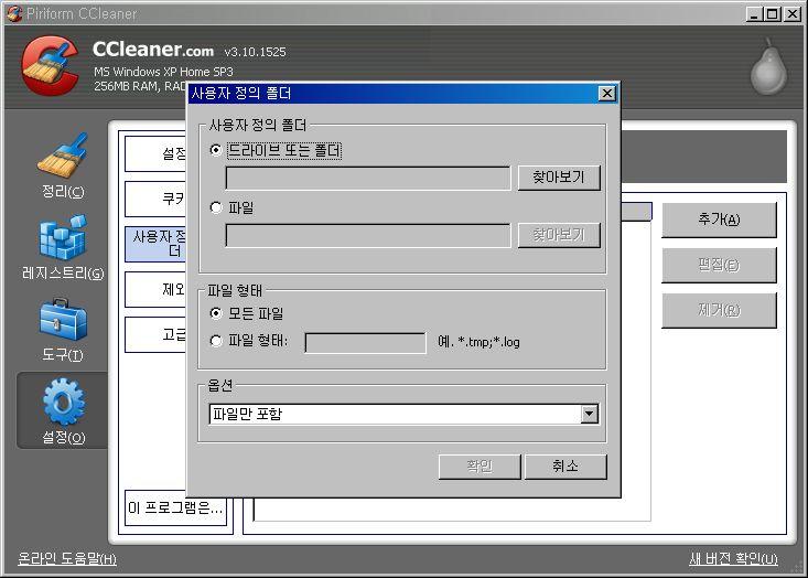 cclea12.jpg