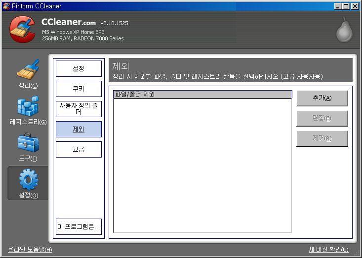 cclea13.jpg