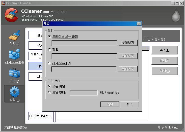 cclea14.jpg