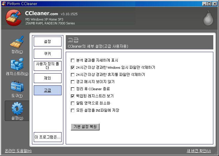 cclea15.jpg