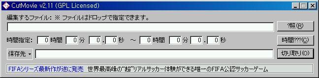 cutmv00.jpg