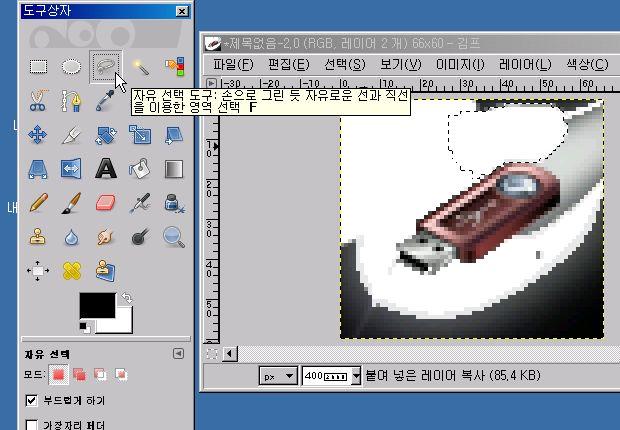 gpimgcut02.jpg