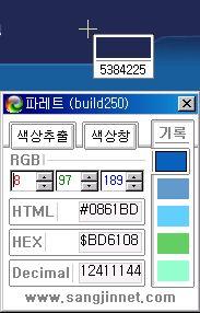 palett01.jpg
