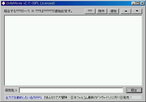 unitmv00.jpg