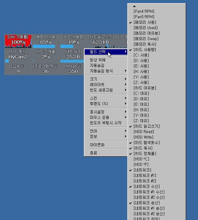 m0sysm02.jpg