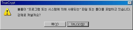 tc02.jpg